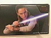 For Overseas Disney Only Official Licensed Products Star Wars Ray Skywalker