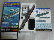 Ships Of The World Snow Wind De-ship Specifications Secret Used Goods