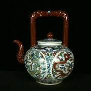 Chinese Porcelain Handmade Exquisite Dragon Teapot 17371