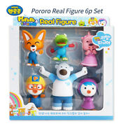 Cute Pororo And Friends Real Figure 6p Set / For Kids Gift, Role Play