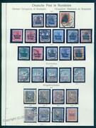 Germany Wwi Romania And 9th Army Stamp Collection 93160
