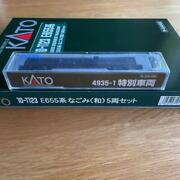 Kato 10-1123 E655 System Garbage Cars 4935-1 With Special Vehicle
