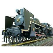 Limited To 100 Units C57the First Machine 1/30 Model Railroad Japanese National