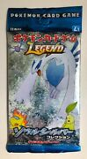 Pokemon Card - Silver Soul 1st Edition Legend Booster Pack Sealed - Japanese