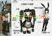 High Quality Real Photography Dark Dynasty Maid Rabbit Woman Cosplay Costumes