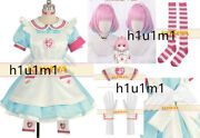 Cosplay Costumes Idol Master Cinderella Girls They Dream Of Nurse Maid's Clothes
