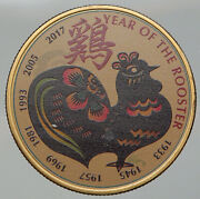 2017 Year Of The Rooster Chinese Zodiac Horoscope Color Gilt Silver Medal I92524