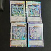 Yu-gi-oh Stardust Dragon 20th Sik Plisik Different Picture Set / 62y145