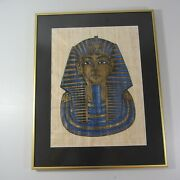 Old Egyptian Hand Painted Papyrus Framed King Tut Video In Description