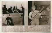 1967 Press Photo New Mexico National Guard And Police Officers In Santa Fe