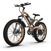 Aostirmotor Electric Bicycle 1500w 26 Fat Tire Ebike With 48v/15ah Li-battery