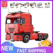 Tractor Truck Remote Control Technic Rc Car Motorized Model Building Block Toy