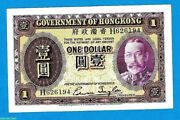 Rare Hong Kong 1 Kgv P311 Sign Taylor 1935 Unc None On Ebay In This Condition
