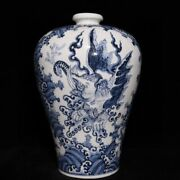 Chinese Blue And White Porcelain Handmade Exquisite Sea Monster Vase 18042