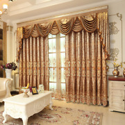 European Style Curtain For Living Dining Room Bedroom Light Luxury Hollowcurtain