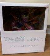 Dragonball Toy Festivals Cold Figure Limited To 300 Near Mint Very Rare
