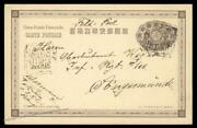 Germany 1901 China Japanese Card Boxer Rebellion Feldpost Cover 93203