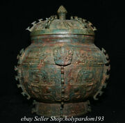 16 Ancient Chinese Bronze Ware Dynasty Lid Water Vessel Jar Pot