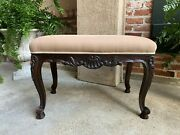 Antique French Carved Dark Oak Bench Stool Ottoman Louis Xv Style