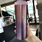 2021 Starbucks Color Changing Cold Cup W/liddouble Stainless Steel 17oz Purple
