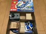 Tomica Hyper Blue Police Container Hover