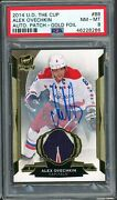 2014 Ud The Cup Alex Ovechkin Psa 8 | Game Used Patch Auto | Gold Foil 4/10