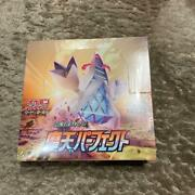 Pokemon Card Game Sword And Shield Towering Perfection Maten Booster Box