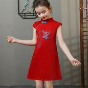 New Kids Girl Chinese New Year Asian Traditional Qipao Red Costume Tunic Dress