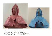 Universal Furoshiki Double-sided No Knot Required Japanese Culture Free Shipping