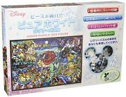 1000 Piece Jigsaw Puzzle Little Mermaid Story Stained Glass [pure White] 51x73