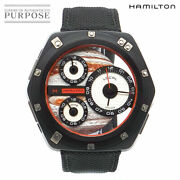 Hamilton American Classic Odc X-03 H515980 Limited Secondhand