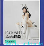 New Coolrain Labo Rabbit Trooper Limited Pure White Figure Collectible In Stock
