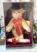Steiff Plush Doll1996 With Serial No.