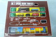 Things At The Time Tin Toy Toys Special Freicht Train Set Railway Haji Made In