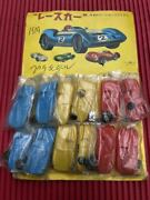 Things At The Time Race Cars Retro Car Plastic Model Minicar Showa Candy Store