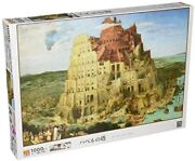 1000 Piece Jigsaw Puzzle Aim Tower Of Babel 50x75cm