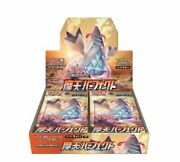 Pokemon Card Game Sword And Shield S7d Towering Perfection Booster Pack 1box