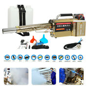 Fogger Disinfection Ulv Sprayer Mosquito Killer Farm Office And Industrial 15l