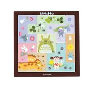 My Neighbor Totoro Tile Puzzle Tp-01
