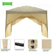 3x3m Khaki Two Doors And Two Windows Practical Waterproof Right-angle Folding Tent