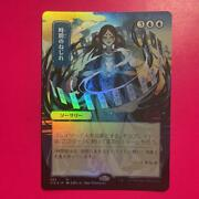 Mtg Japanese Paintings Foil Twist Of Time From Draft Booster