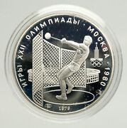 1979 Moscow 1980 Russia Olympics Hammer Throw Old Silver 5 Rouble Coin I93336