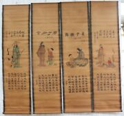 Chinese Calligraphy Paintings Scrolls Old Scroll Four Screen Craft Collectibles
