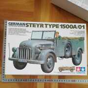 Earth 1/35 Tamiya German Large Military Passenger Cars Steyr 1500a/01 Officers