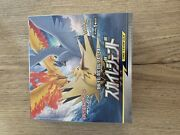 Display Pokemon Card Game Sun And Moon Sky Legend Sm10b Box 30 Boosters Jap