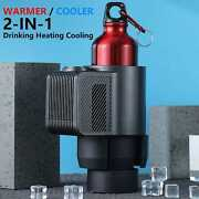 Car Warmer/cooler 2-in-1 Drinking Heating Cooling Water Beverage Milk Heater Cup