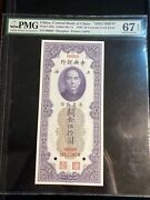 China Central Bank 1930 50 Custom Gold Units Sp67 Pcgs