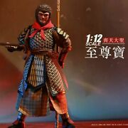 Inflames Toys 112 Chinese Odyssey Zhi Zunbao And Zi Xia Collectible Lt 003