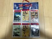 1977 Topps Star Wars Japanese Yamakatsu 30packs 120 Cards Total-sealed New Mint