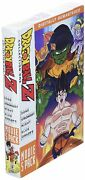 Dragon Ball Z Movie Pack Collection One Dvd - New